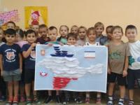 День Конституции и флага Республики Крым.