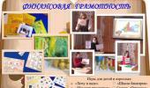 Презентация дидактических игр по экономическому воспитанию